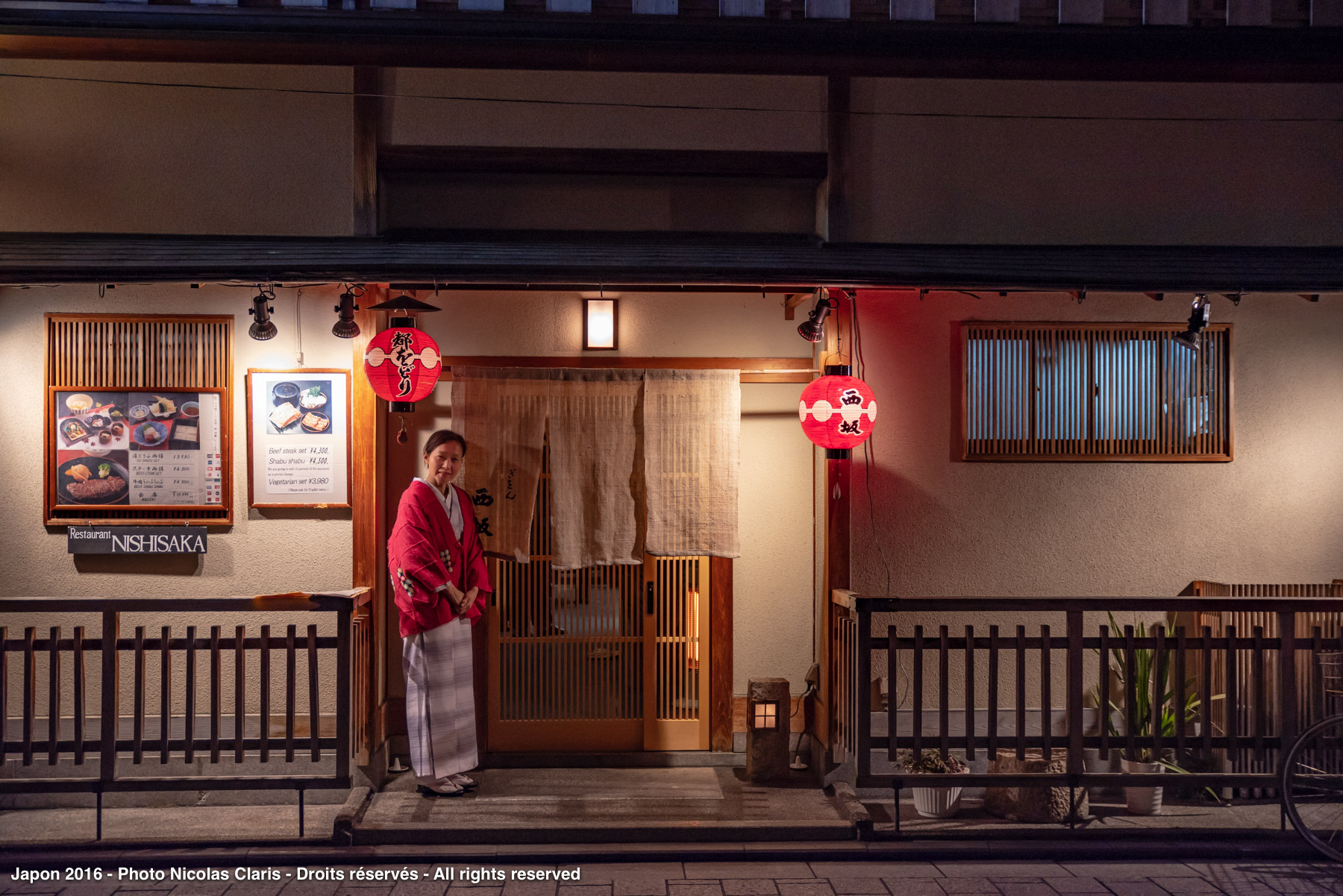 Kyoto Rues_NCK7608.jpg